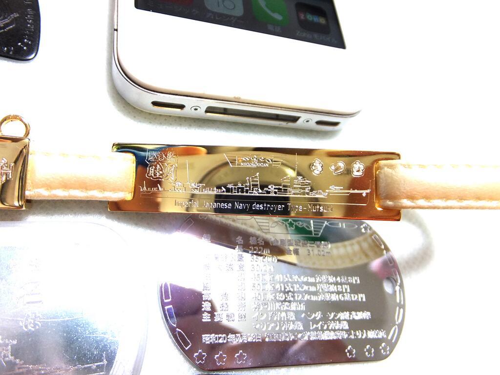 猫工艦携帯ストラップ