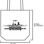 軍艦グッズ 「キャンパス生地トートーバック 戦艦長門」を作成しています。