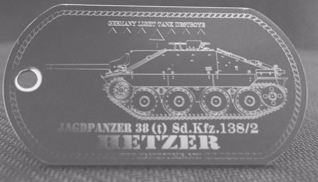 ドイツ軽駆逐戦車ヘッツァー ドックタグ