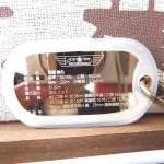 戦艦榛名真鍮製ドックタグ詳細解説NO1(諸元について)