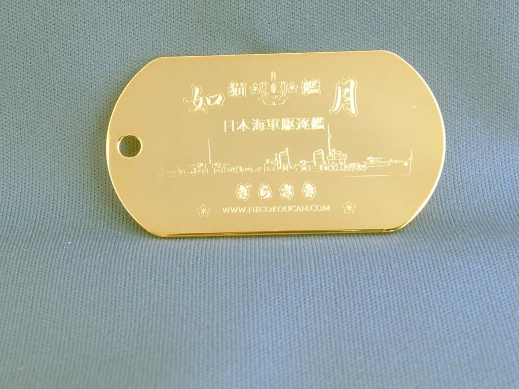 DSCF1358