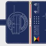 試作 駆逐艦「白露型(時雨)」軍艦/艦艇スマートフォンケース【グッズ】