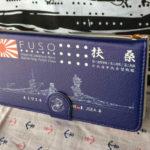 猫工艦ミリタリーグッズ全商品500円引セールです!