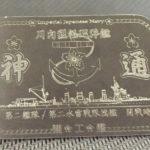 軽巡の位置付けからみる日本海軍の戦略