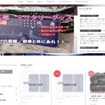 9月23日 東京ビックサイトで「砲雷撃戦43」参戦!