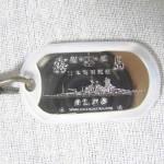 真鍮ドックタグストラップ(キーホルダー)/戦艦【金剛】、【榛名】、【霧島】販売再開します。