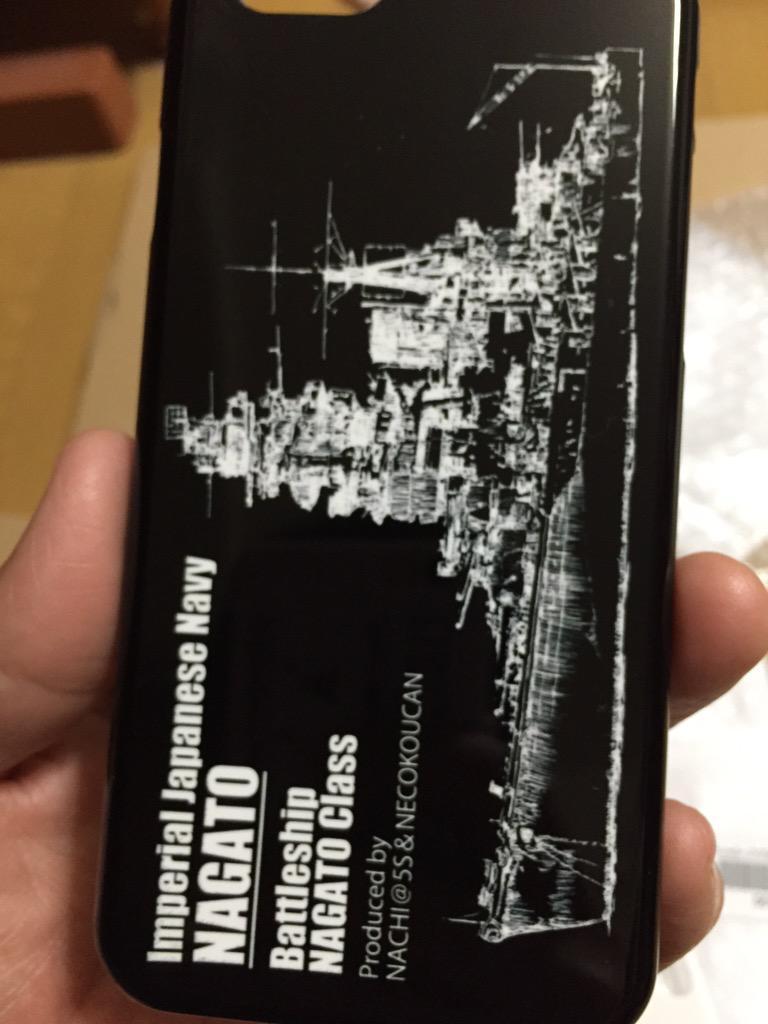 [試作] 長門型戦艦「長門」スマートフォン(Iphone6)ケース試作中!