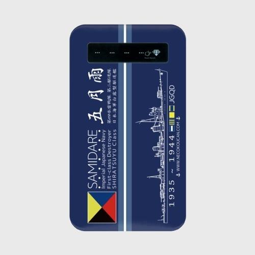 新しい軍艦グッズが登場です! 駆逐艦「叢雲」iPhone6専用スマフォケース!